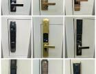 南京桥北开保险柜锁|上门开保险柜价格|保险柜维修