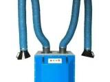 工业环保除尘用焊烟净化器 单臂焊接烟尘净化器