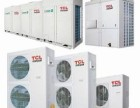 温江城区TCL空调维修安装,成都TCL厂家直供