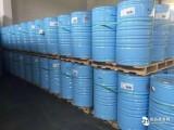 淮安全市高价回收废染料,废颜料,各种型号均可回收