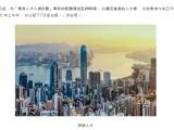 香港优才计划-无需雇主