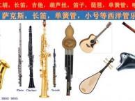 东莞厚街石龙教学萨克斯培训二胡笛子吉他洞箫专业维修长笛萨克斯