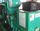 三亚发电机维修保养
