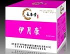 北京调理产后月子病的中医偏方