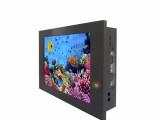 耐高低溫8寸工業平板電腦IP65防水防塵8.4寸工控一體機