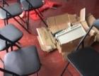 9新折叠桌,培训桌,培训椅低价出售