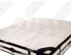 一丝蓝环保床垫   护脊床垫 零甲醛床垫 吸湿透气