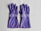 〈供应〉加绒乳胶手套 小花袖乳胶手套 加长加绒束口长袖家务手套