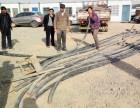 兰州电缆回收电缆 电缆废铜废铁设备15101210507