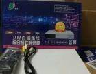 能免费看电视的机顶盒 网络机顶盒 户户通机顶盒