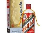 威海经区长期回收名烟名酒中华玉溪大重九回收茅台五粮液酒