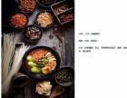 柳盛螺蛳粉加盟 产品配方独特 无需大厨