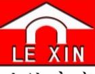 潮阳南桂园向北四间铺面带二楼出售