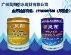 深圳昊阳聚氨酯灌浆材料使用过程中应该注意些什么?