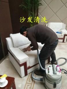 济宁沙发清洗 各种沙发清洗消毒选择济宁启航家政