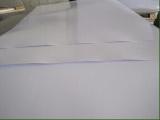 哪里能买到品质优良的文化印刷用纸,铜版纸生产商