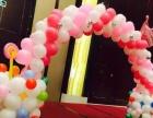 哈尔滨特色宝宝宴气球装饰生日派对布置