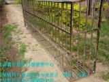 北京朝阳望京安装窗户阳台防盗窗不锈钢防护网防护栏围栏