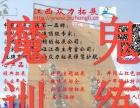 南昌专业户外拓展培训机构 企业文化建设 团队凝聚力