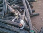 废旧电线电缆回收公司,高价回收废旧黄铜 紫铜 废变压器