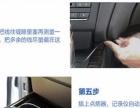 行车记录仪 防碰瓷神器