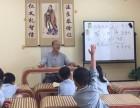 福州国学师资培训中心正式开课了