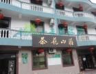(赵家镇,东白湖)诸暨农家乐(上海 全国)服务,高性价比!