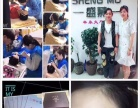 广州专业化妆美容,半永久纹绣,手把手培训包学会