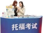 北京周边英语培训学校哪家好?高人气英语培训机构