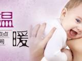 惠州效率高 服务好的钟点工 月嫂 育婴师 尽在惠州拓普家政