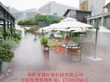 重庆哪有做个人造雾的园林火锅喷雾降温的火锅店