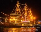 上海浦江游览自助餐 船长8号298元 浦江游览自助餐来乐航