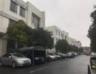 松江厂房出售独立产证50年单层1800平适合机械制造行业