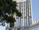 两江新区蔡家核心地带中庚城酒店式公寓,买一层送一层
