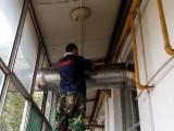 专业擦玻璃家庭保洁,新房开荒,地板打蜡,油烟机清洗