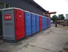青岛市临时厕所租赁,临时厕所,临时洗手间出租