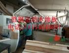 四川绵阳胜枫运动木地板厂家,体育馆木地板价格批发