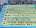 九江标识标牌房地产标识商业标牌医院标牌