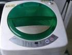 海尔全自动洗衣机: