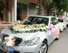 斗门区井岸红百合婚礼策划、商业庆典、会议活动