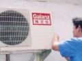 专业企事业单位保洁,工程保洁、外墙玻璃清洗地板打蜡