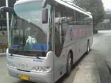 客车)灌南到銅仁的直达汽车(发车时间表)几个小时+票价多少钱