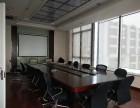 10平米房间可虚拟注册公司,可办公