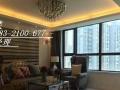 大虹桥板块国贸会展中心投资办公居家精装修公寓-天地城