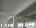 新阳工业区二楼3400平出租