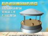 清易超声波风速风向传感器(风速风向仪)
