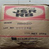 JSR代理TPE/日本JSR/RB820 橡胶改性 软管鞋材