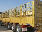 专业提供 苏州到湘潭物流托运专线 选择安固物流