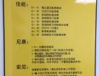丽江数码相机维修中心
