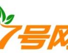 武汉新恒诚知识产权事务所